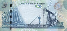 5 dinari del bahrein