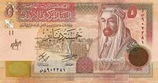5 dinaro giordano fronte