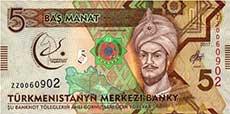 5 manat turkmeno fronte
