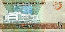 5 manat turkmeno retro