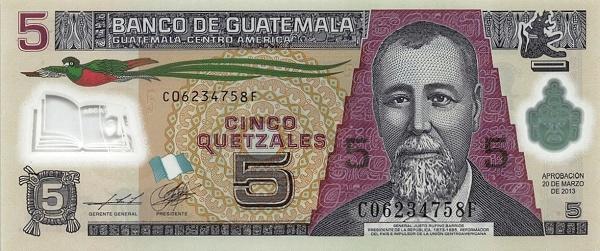 5 quetzales guatemalteco fronte