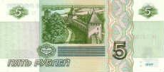 5 rubli russi